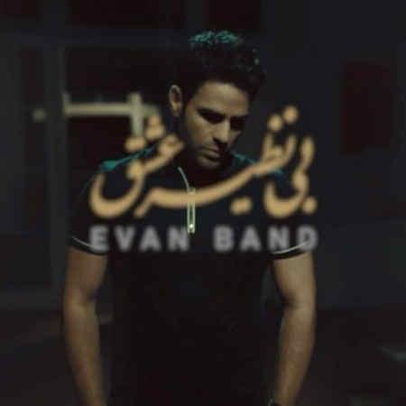 Evan Band Binazir Eshgh Musico.ir  دانلود آهنگ ایوان بند بی نظیر عشق