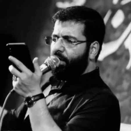 Hossein Sibsorkhi Zendegi Hekmat Dare Musico.ir  دانلود مداحی زندگی حکمت داره عشق علت داره حسین سیب سرخی