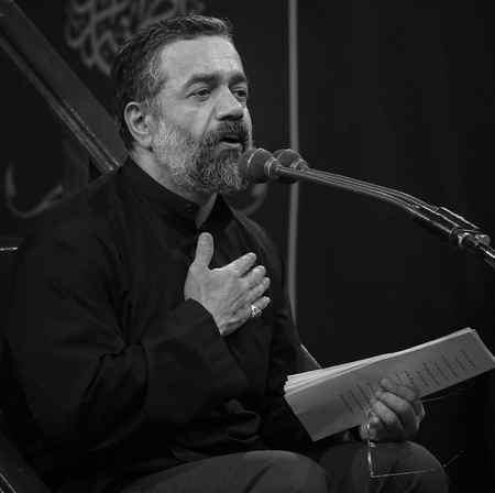 Mahmood Karimi Hossein Aberoye Man Musico.ir  دانلود مداحی حسین آبروی منو حسین آرزوی من محمود کریمی