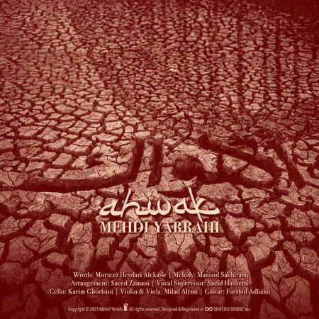 Mehdi Yarrahi Ahwak دانلود آهنگ مهدی یراحی اهواک