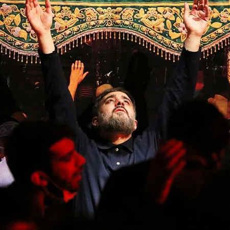 Mohammad Hossein Pooyanfar Hossein Agham Hame Miran Musico.ir  دانلود مداحی حسین آقام همه میرن تو میمونی برام محمد حسین پویانفر