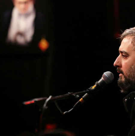 Mohammad Hossein Pooyanfar Rahem Allah Musico.ir  دانلود مداحی رحم الله من نادی یا حسین محمد حسین پویانفر