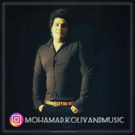 Mohammad Kolivand Hobol Hossein دانلود مداحی محمد کولیوند حب الحسین
