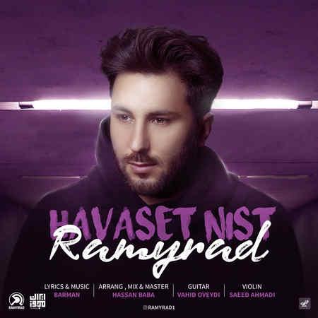 Ramyrad Havaset Nist Musico.ir  دانلود آهنگ رامیراد حواست نیست