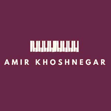 Amir Khoshnegar Hale Mano Bad Kardi Musico.ir  دانلود آهنگ حال منو بد کردی خدا داره میبینه امیر خوشنگار