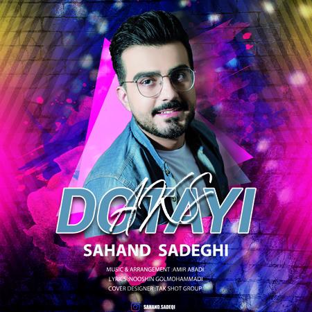 Sahand Sadeghi Akse 2taei دانلود آهنگ سهند صادقی عکس دوتایی