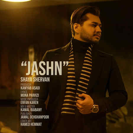 Shaya Shervan Jashn Musico.ir  دانلود آهنگ شایا شروان جشن